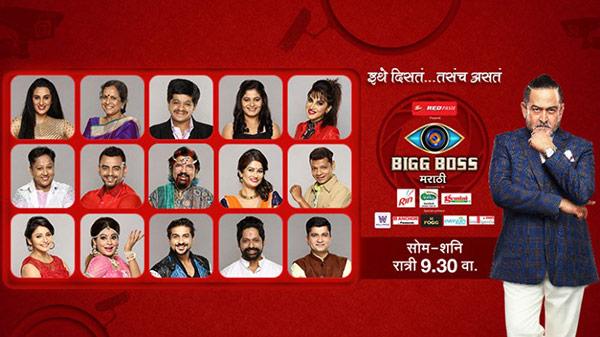Top Five Www voot com Bigg Boss Marathi 2 Voting - Circus