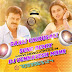 GALI CHIRUGALI SONG TEENMAAR DJ MIX  - MIX by DJ VENKATESH MBNR www.newdjoffice.in