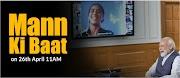 Pm MAn ki bat 64th Episode on 26 April 2020