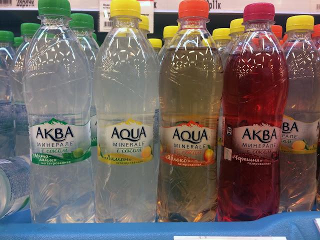 Новая линейка Aqua Minerale с соком, Новая линейка Аква Минерале с соком, Новая линейка Aqua Minerale с соком вкусы состав цена стоимость пищевая ценность