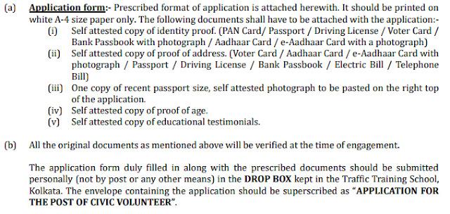 Kolkata Police Recruitment 2018 How to Apply