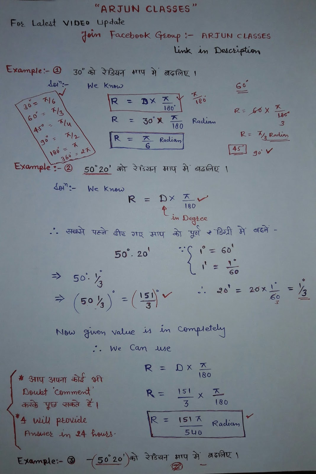 measurement of angle in degree