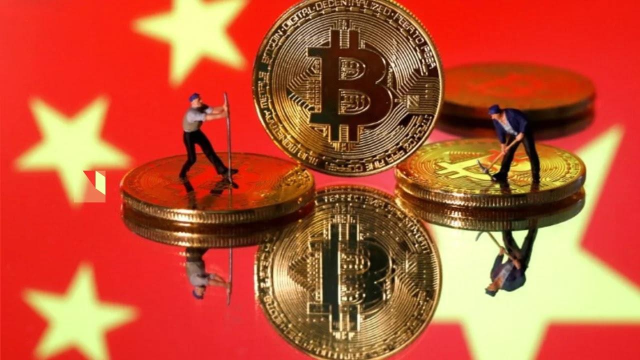 Bad News BTC China