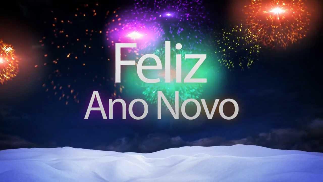 Mensagem De Feliz Ano Novo: Imagem De Feliz Ano Novo 2016