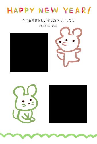 二匹のネズミのお絵かき年賀状(子年・写真フレーム)