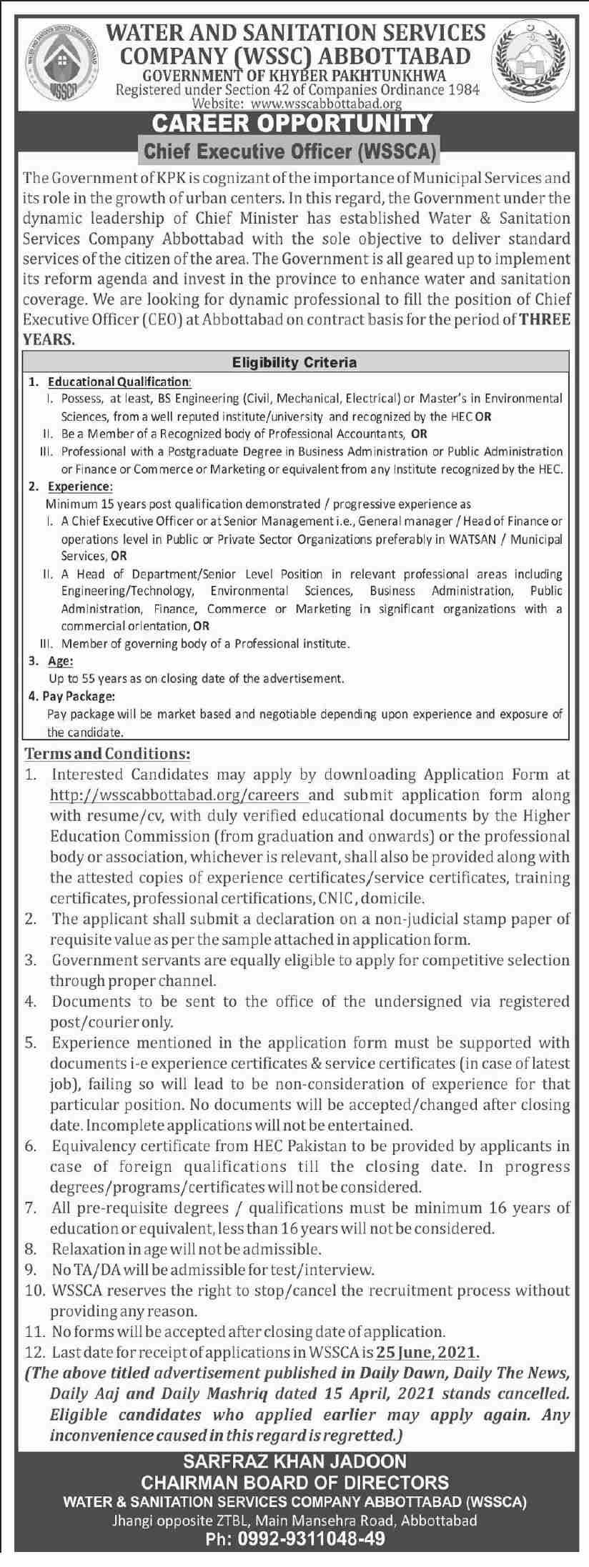 WSSC Jobs 2021 - Water & Sanitation Services Company (WSSC) Abbottabad Jobs 2021 in Pakistan