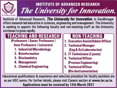 IAR Biochemistry/Bioiformatics Fculty Jobs 2021