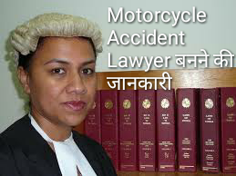 Motorcycle Accident Lawyer कैसे बने