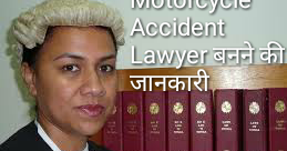 Motorcycle Accident Lawyer   कैसे बने  - शब्द (shabd.in)