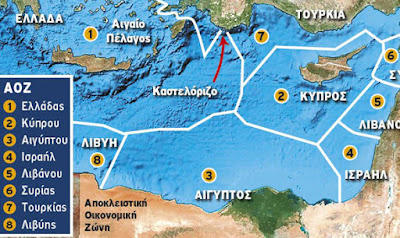 Greece Ready to Go to The Hague Court Only Over Maritime Zones Delineation With Turkey