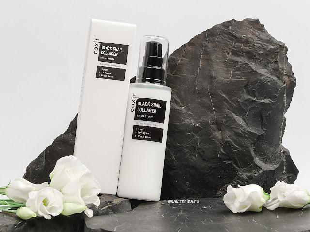 Coxir Эмульсия для лица Black Snail Collagen Emulsion: отзывы с фото