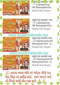 Full Ramayan videos study
