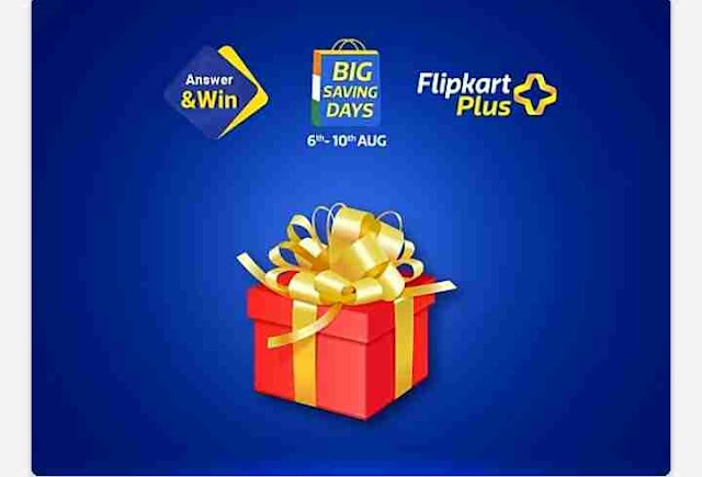 Flipkart Plus Quiz Answer and Win Contest Get Exciting Discount