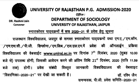 UNIRAJ PG Admission form 2020