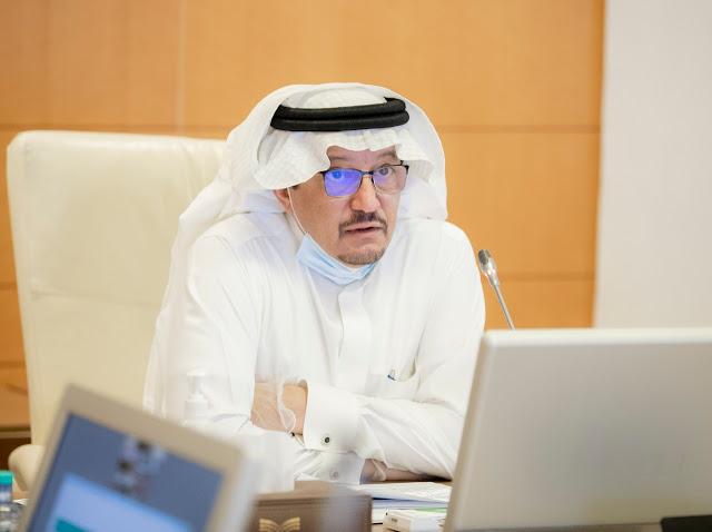 تفاصيل قرارات اجتماع وزير التعليم السعودى.هل تم الغاء الاختبارات النهائية 1441