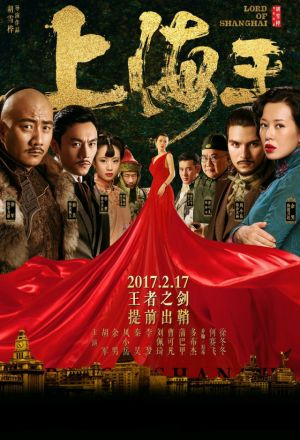Download Lord of Shanghai (2017) WEBRip Subtitle Indonesia