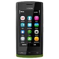 Nokia 500-Price