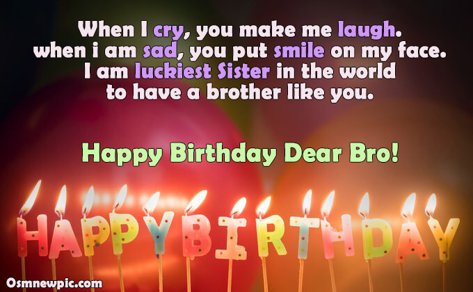Heart touching happy birthday wishes for brother