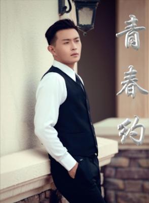 Ma Rui Ze as Liu Long