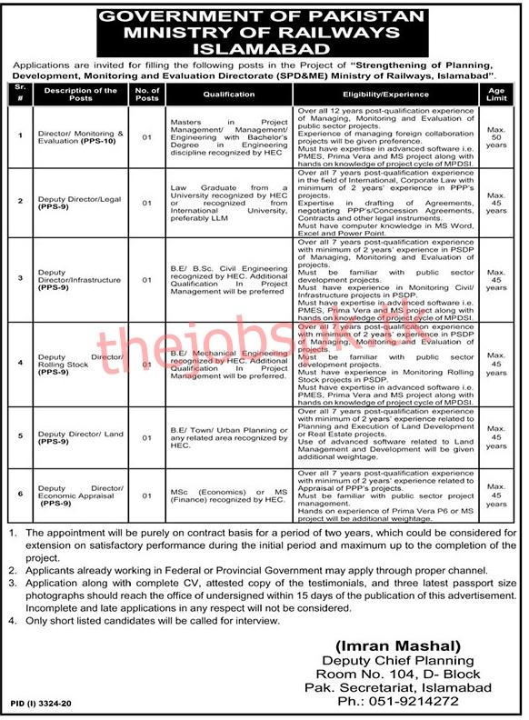 Latest Pakistan Railways Management Posts Islamabad 2021