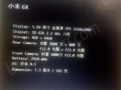 Xiaomi Mi A2 Spesification leaks on weibo