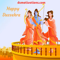 Happy Dussehra 2020 : Wishes,  quotes, Images, Photos, Quotes, Messages, Greetings, SMS, Whatsapp And Facebook Status, Hindi SMS, Dussehra Wishes in Hindi 2020, Dussehra Hindi