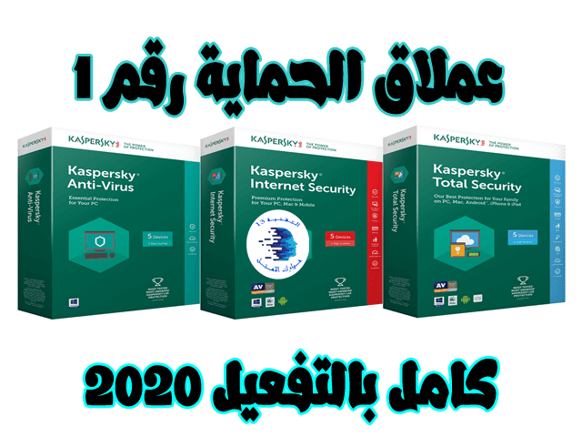 kaspersky kaspersky 2020 kaspersky internet kaspersky antivirus kaspersky internet security kaspersky total security kaspersky internet security 2019 kaspersky total security 2019 antivirus kaspersky kaspersky 2019 kaspersky small office security kaspersky safe kids kaspersky vpn kaspersky internet security 2019 key kaspersky android kaspersky antivirus 2018 kaspersky total security 2019 key kaspersky kids kaspersky protection kaspersky full password kaspersky kaspersky security network kaspersky firewall small office security kaspersky portable