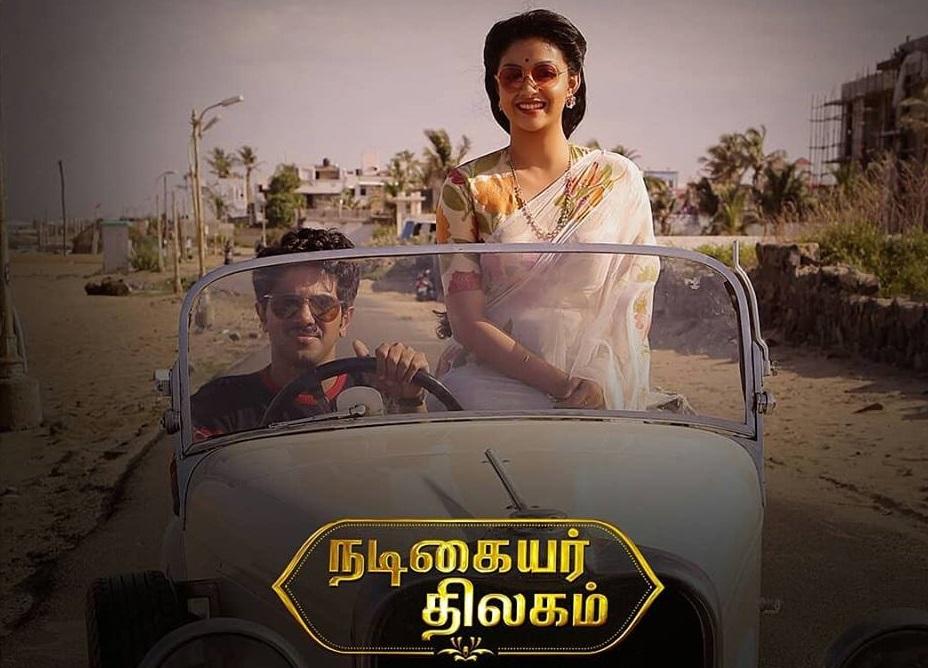 Biopic Of Nadigaiyar Thilagam Savitri Rise And Fall Of: MAHANATI Full Movie Download