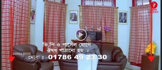 একাই একশো (2020) Bengali Dubbed Full HD Movie Download or Watch