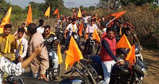 राम मंदिर निधि संग्रह अभियान समिति के तत्वाधान में विशाल वाहन रैली निकाली
