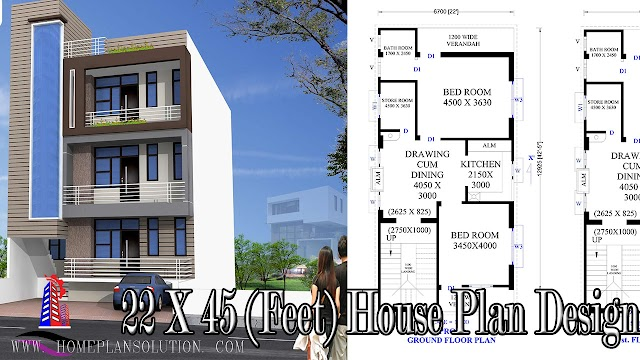 22 X 45 (Feet) House Plan Design II Ghar Ka Naksha II 22 *45