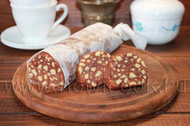рецепт шоколадной колбаски