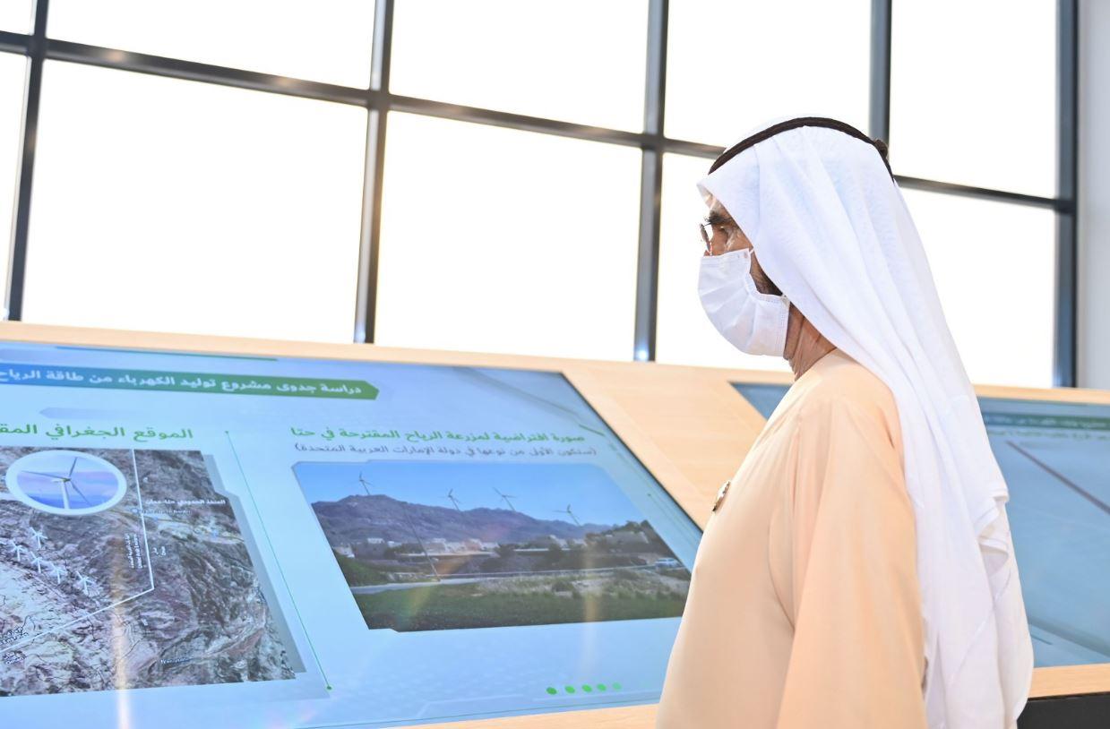 مجمع محمد بن راشد للطاقة الشمسية solar بدبي الأكبر على مستوى العالم