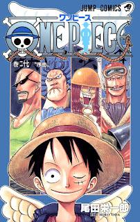 ワンピース コミックス 第27巻 表紙 | 尾田栄一郎(Oda Eiichiro) | ONE PIECE Volumes