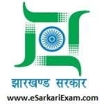 JSSC Police Constable Result 2017