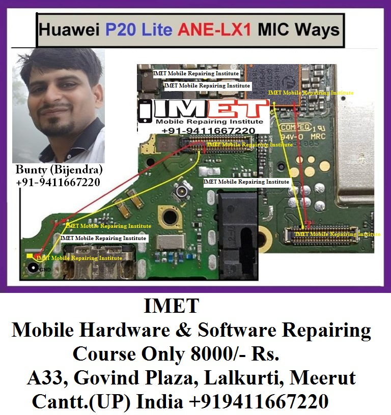 Huawei P20 Lite Mic Problem Solution Jumper Ways - IMET