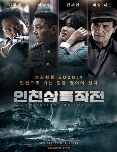 Ver Operation Chromite (2016) Online