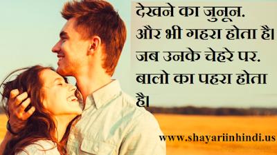 shayari hindi, hindi shayari