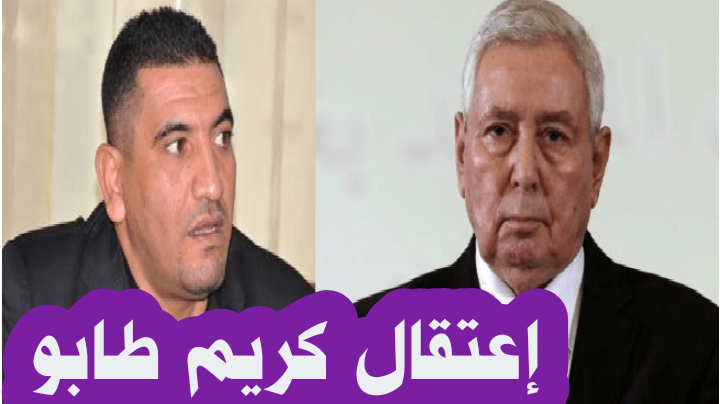 رجال أعمال جزائريين الجزائر الجزائر