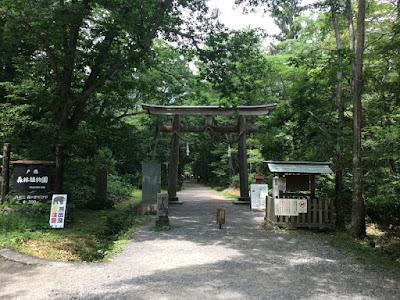 戸隠神社奥社 鳥居