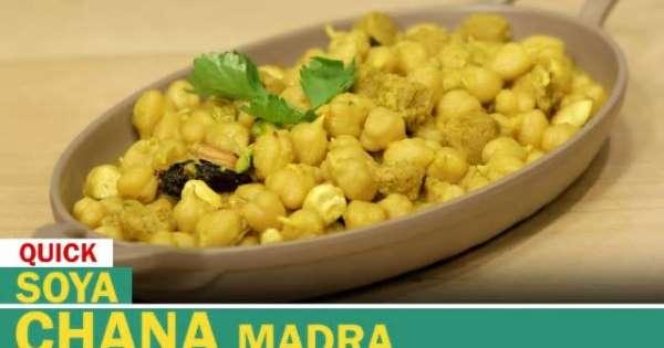 soya chana masala curry