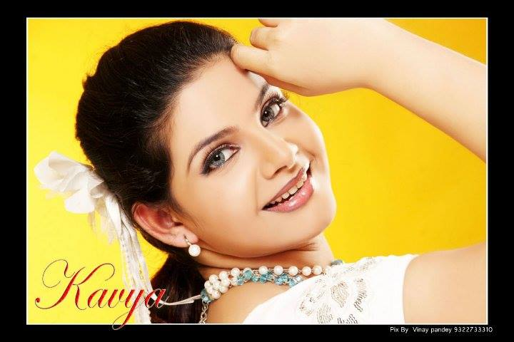 Bhojpuri Actress Kavya Singh  IMAGES, GIF, ANIMATED GIF, WALLPAPER, STICKER FOR WHATSAPP & FACEBOOK