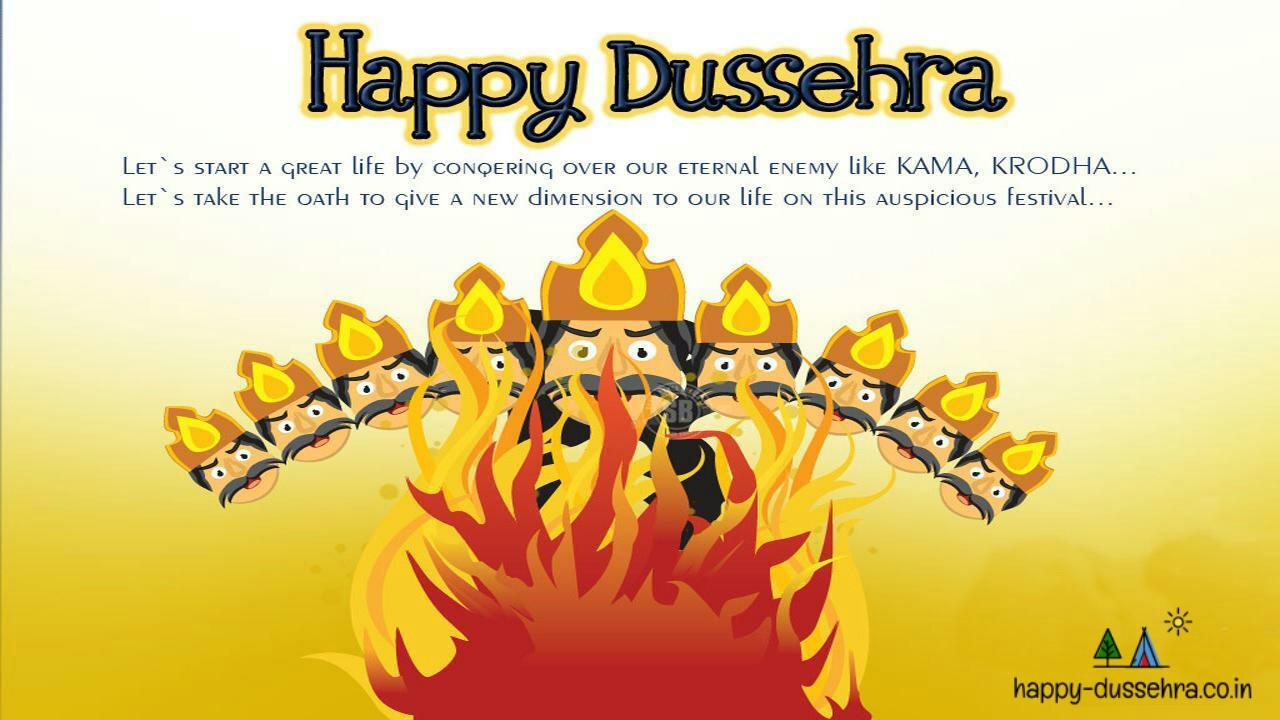 Happy Dussehra 2021 Greetings