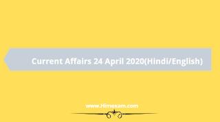 Daily Current Affairs 24 April 2020(Hindi/English)