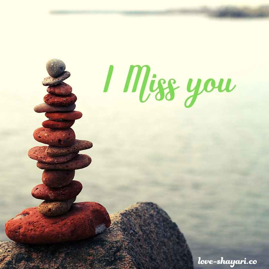 i miss you sister images