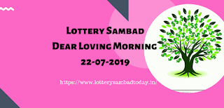 Dear Loving Morning , Lottery Sambad