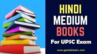 Best book list for upsc in hindi medium | ias study material books in hindi