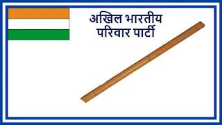 AKHIL BHARTIYA PARIVAR PARTY FLAG