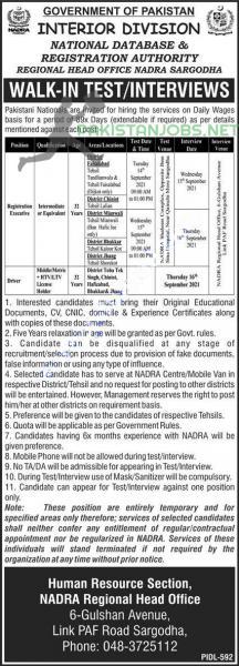Jobs in Nadra 2021 , nadra jobs 2021