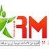 شركة إيرمو للتشغيل : تشغيل العديد من المناصب بمجالات مختلفة بعدة مدن